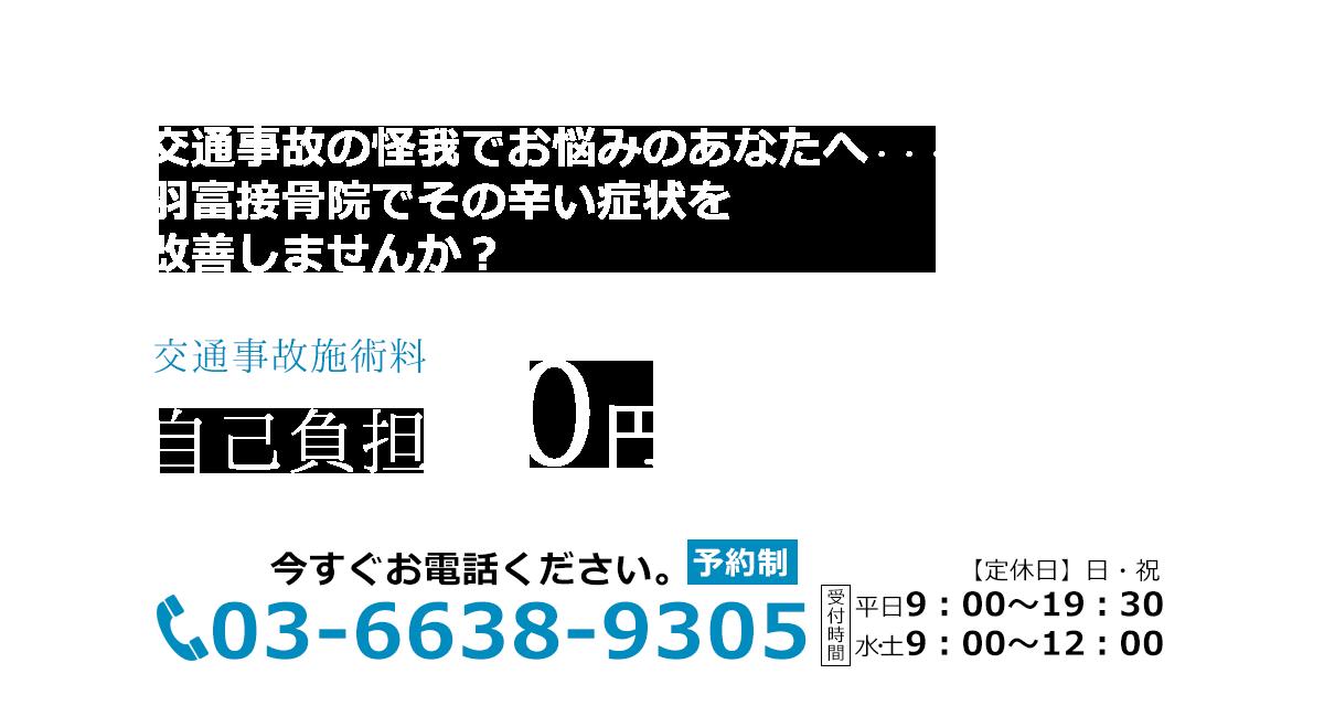 price2020_accident_moji2