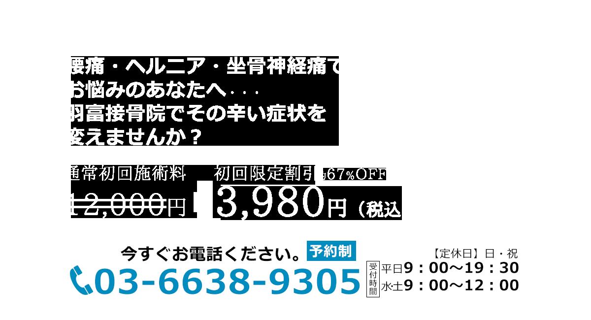 price_moji1_1-1