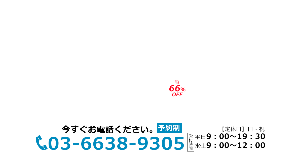 price_moji1_1