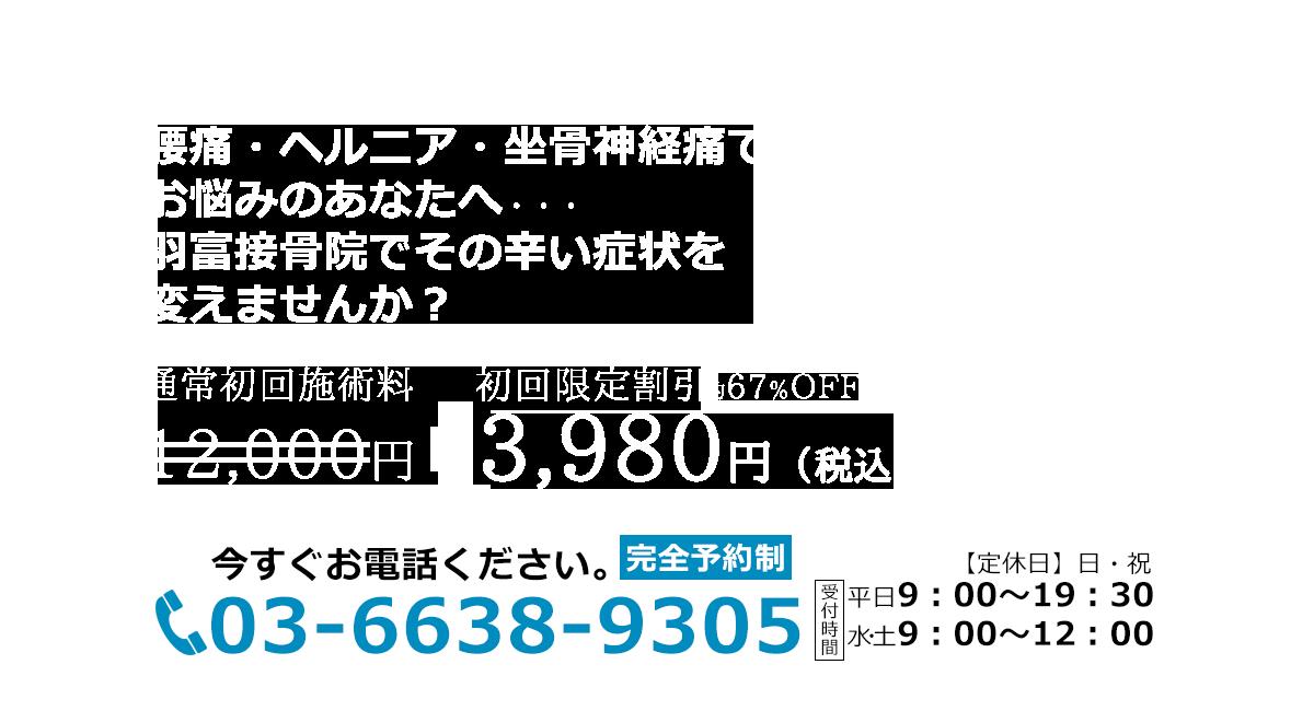 price_moji1_2