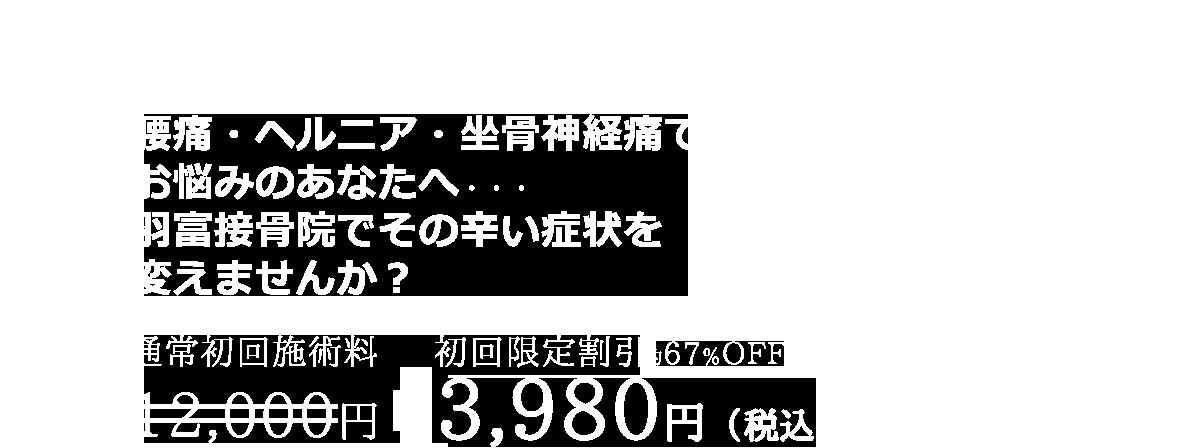 price_moji1_2_1