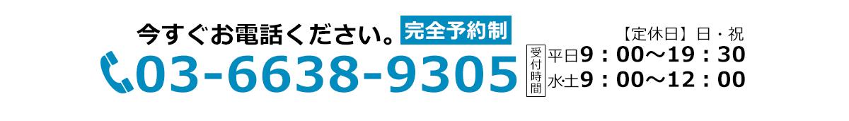 price_moji1_2_2