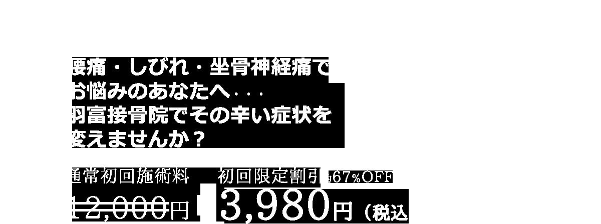 price_moji1_2_3