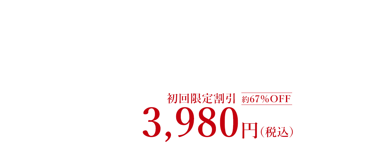 price_moji1_2_4